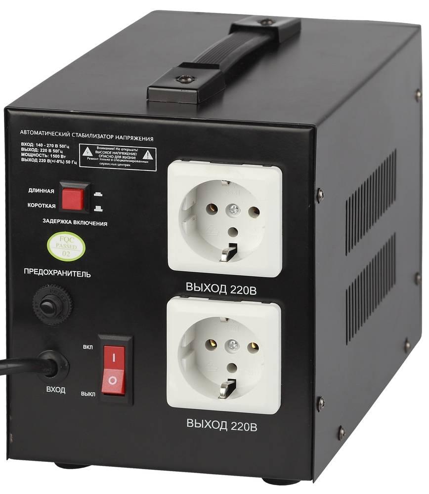 Эра стабилизатор STA -1500