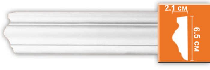 Молдинг гладкий  Decomaster 97022 гибкий (размер 65х21х2400)