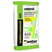 Шпатлевка Weber-Vetonit VH белая 20 кг