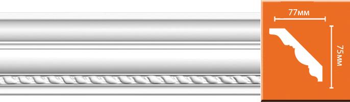Плинтус с орнаментом Decomaster 95349 (размер 77х75х2400)