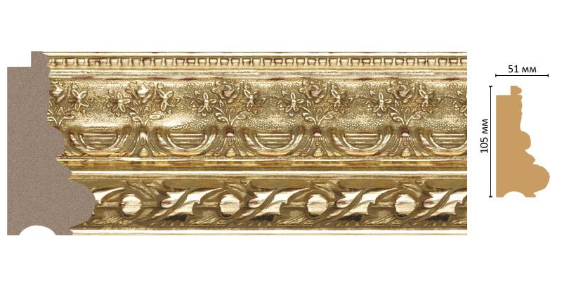 Багет Decomaster 229-955 (размер 105х51х2900)