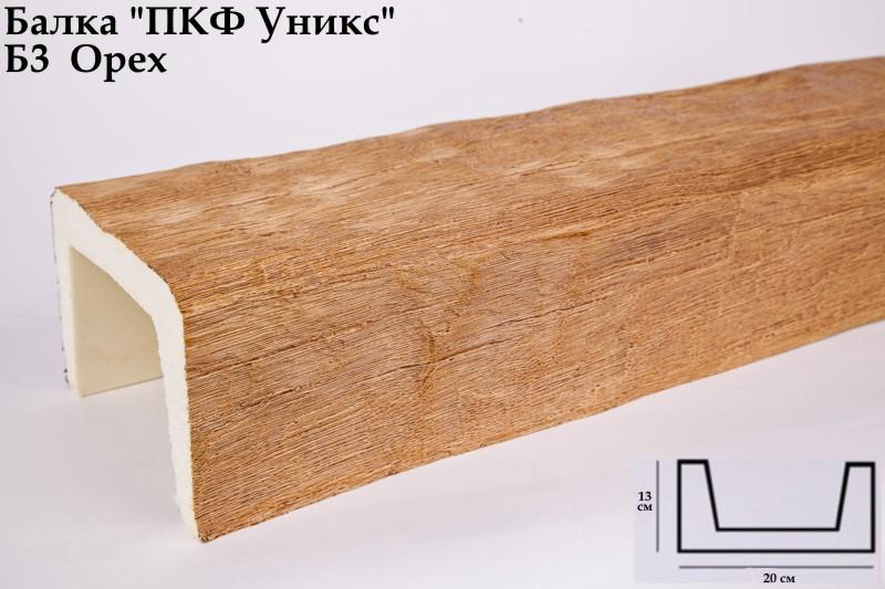 Декоративная балка Уникс (Орех) 200х130х3000