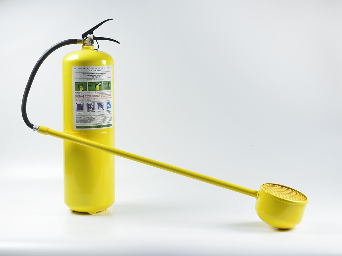 Огнетушитель порошковый специальный D ОПС-10