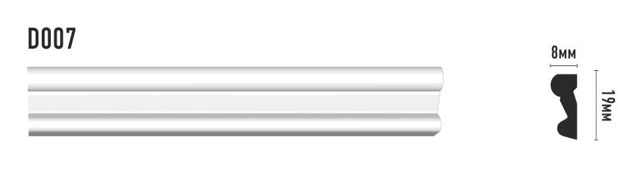 Молдинг Decomaster D007  (19х8х2000мм)