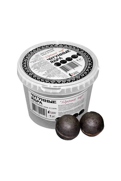 Камни для печей - чугунные ядра, 6 кг