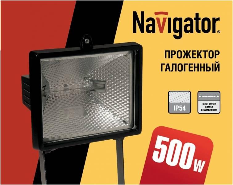 Прожектор галогенный NFL-FH1-500-R7s/BL (500 Вт  черный)