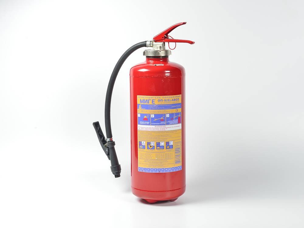 Огнетушитель порошковый ОП-8 A,B,C,Е без кронштейна