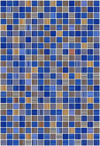 Плитка настенная Керамин Гламур 2Т 40х27,5