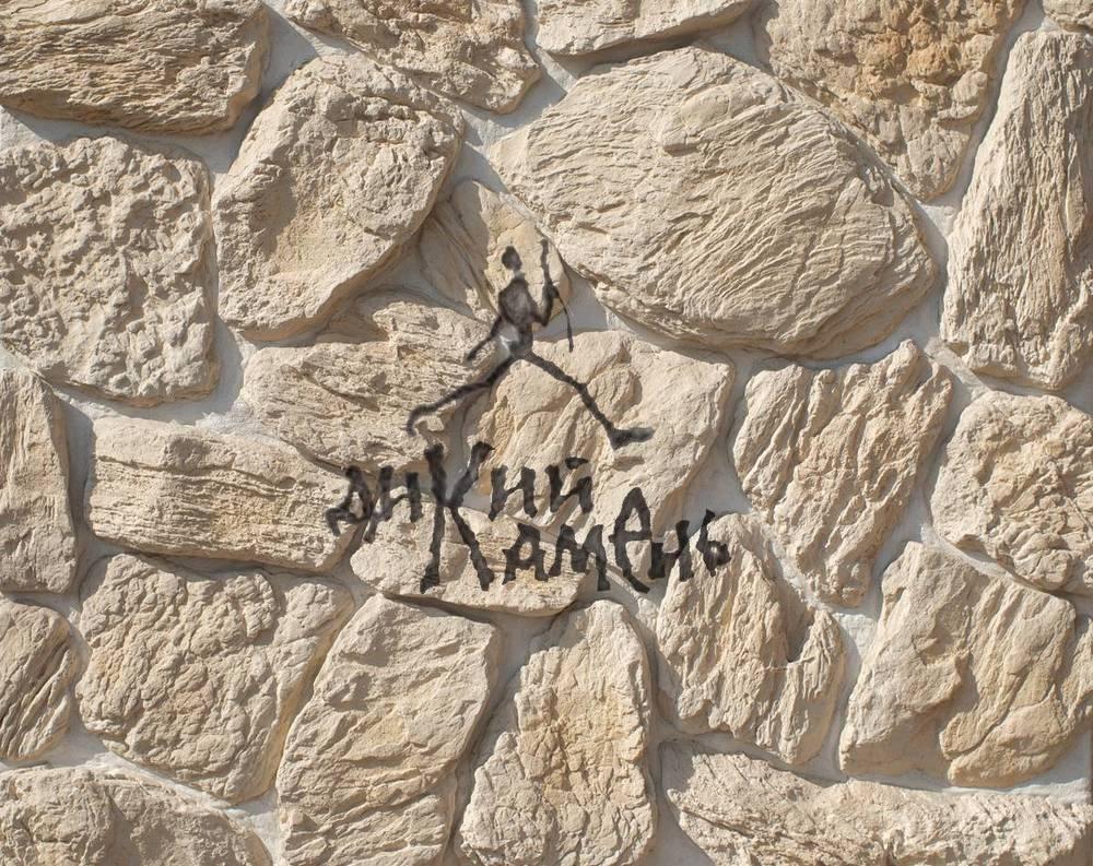Искусственный камень Горная скала 041