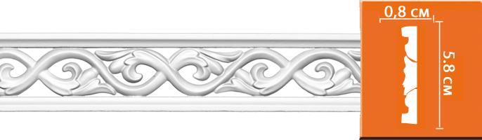 Молдинг с орнаментом Decomaster 98008 (размер 58х8х2400)