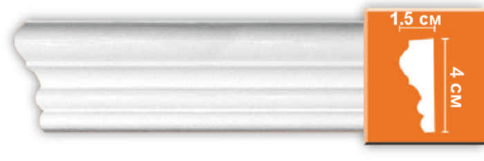 Молдинг гладкий  Decomaster 97154 (размер 40х15х2400)