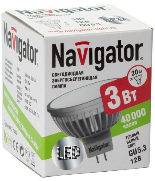 Лампа светодиодная  Navigator NLL16-5-12-3k-GU5.3 (5 Вт , 12 В)