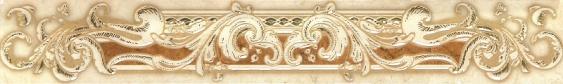 Бордюр Gracia Ceramica Rotterdam brown 50х7,5