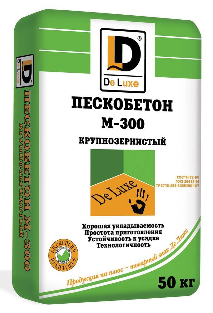 Пескобетон М300, 50кг