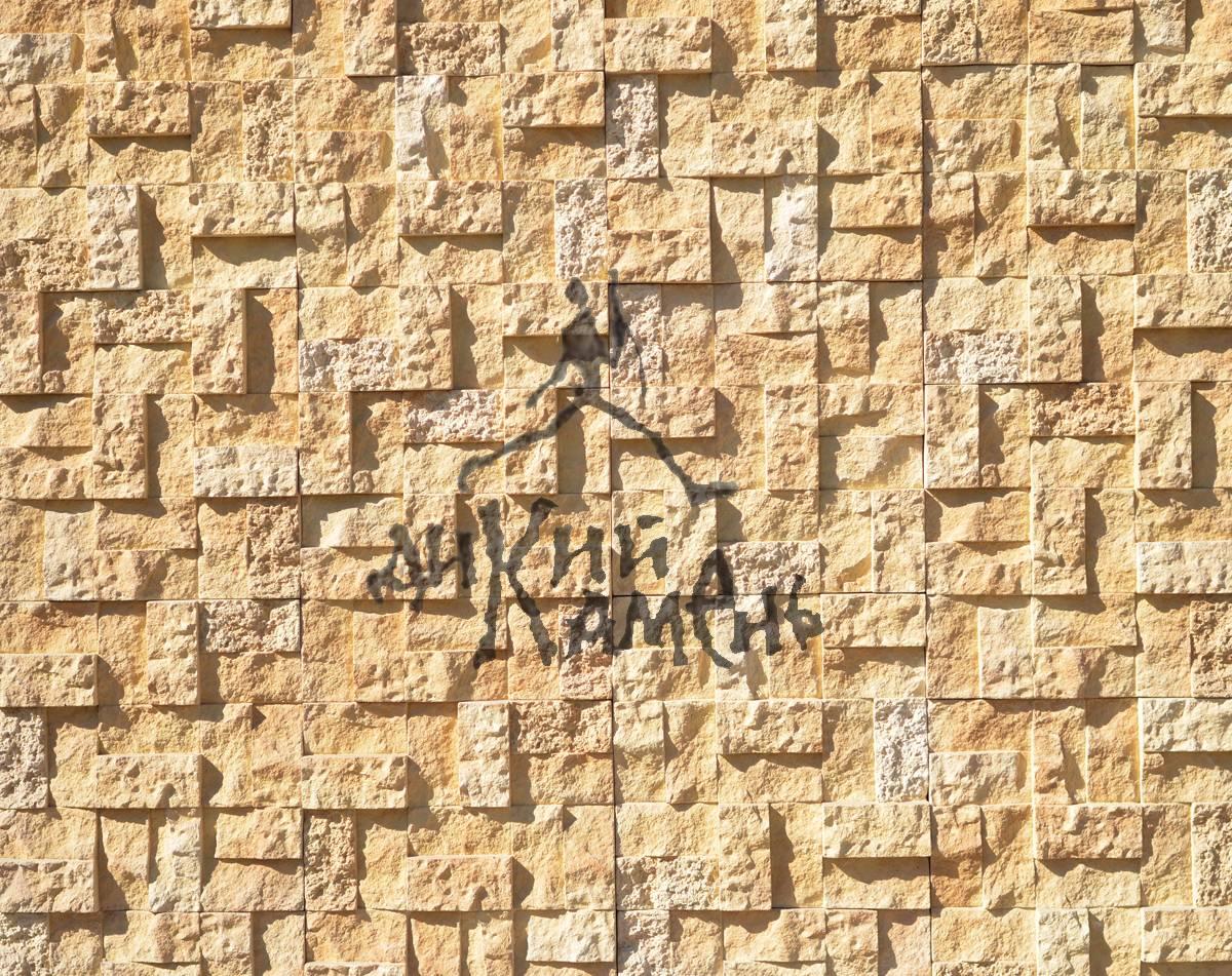 Искусственный камень ГРАНД 801