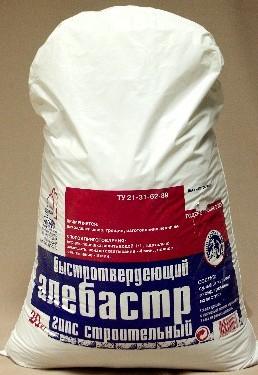 Алебастр, 20 кг