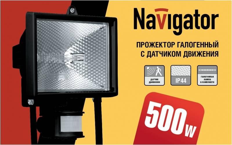 Прожектор галогенный NFL-SH1-500-R7s/BL (500 Вт, с датчиком движения, черный)