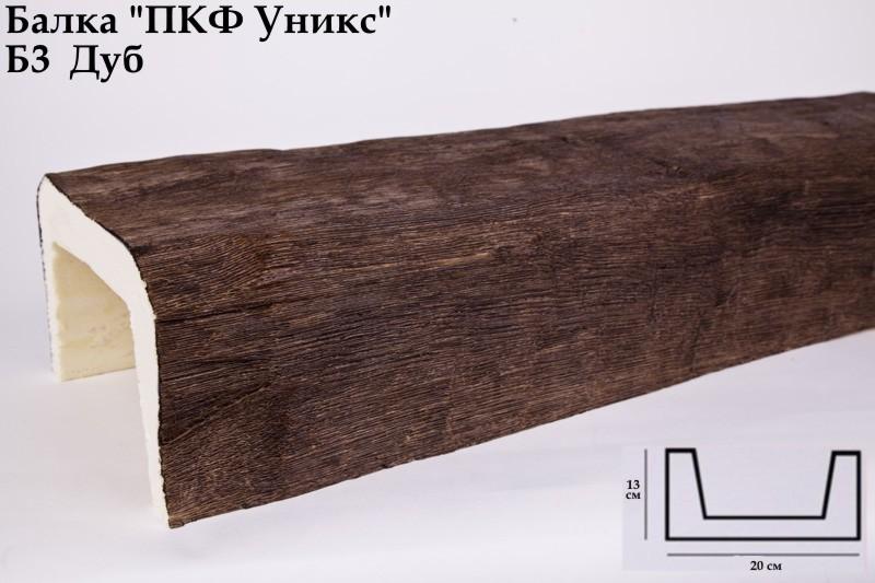 Декоративная балка Уникс (Дуб) 200х130х3000