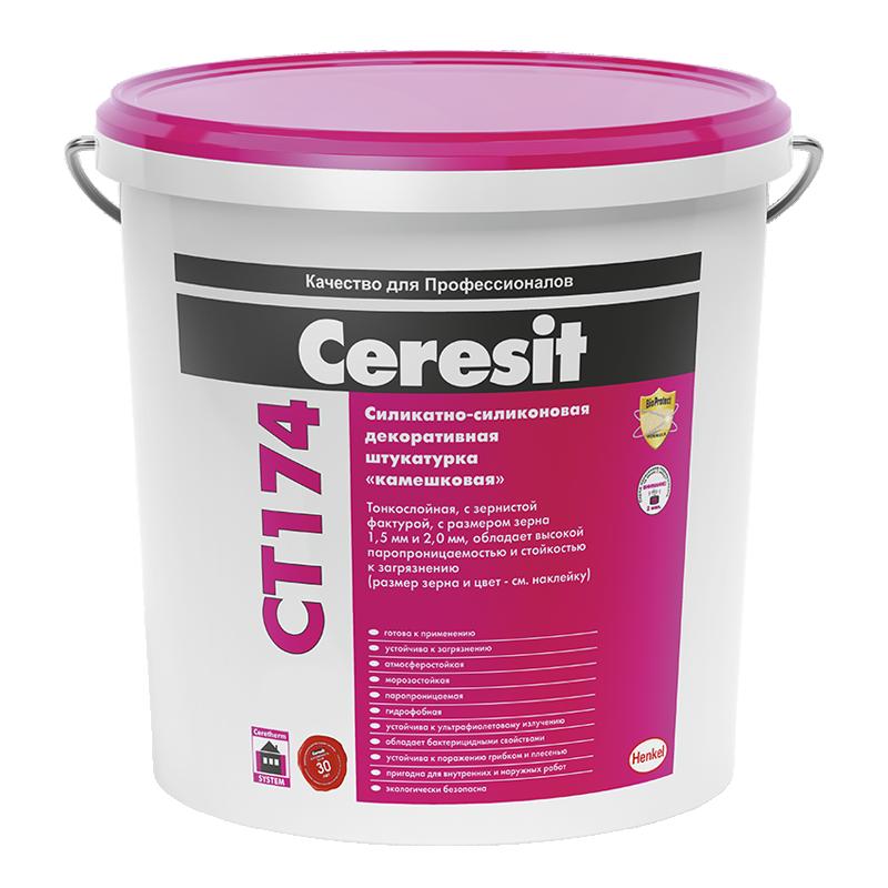 Штукатурка силикатно-силиконовая Ceresit CT 174 Камешковая 2,0 мм