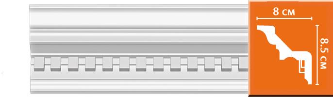 Плинтус с орнаментом Decomaster 95002 (размер 85х80х2400)