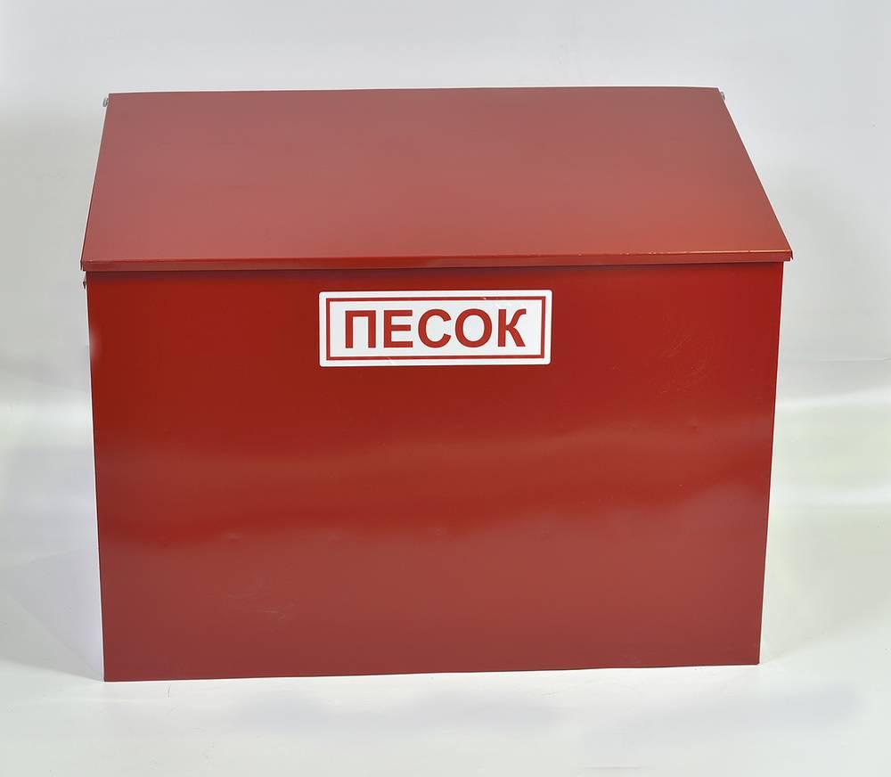 Ящик для песка сварной 0,3 м3