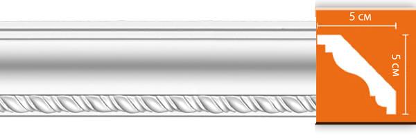 Плинтус с орнаментом Decomaster 95638 (размер 50х50х2400)