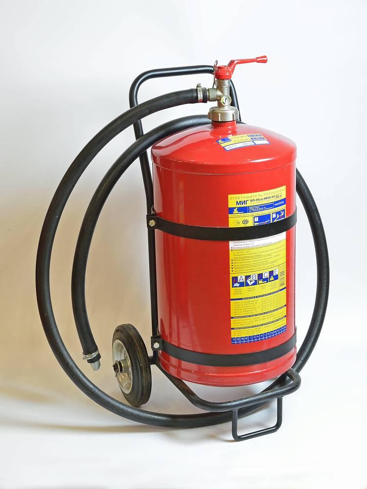 Огнетушитель порошковый ОП-40