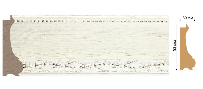 Багет Decomaster 516-1070 (размер 83х30х2900)