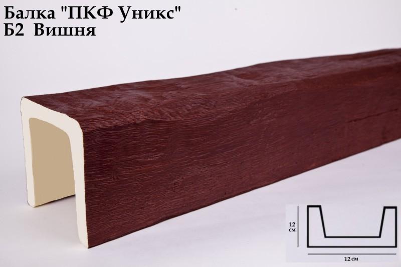 Декоративная балка Уникс (Вишня) 120х120х3000