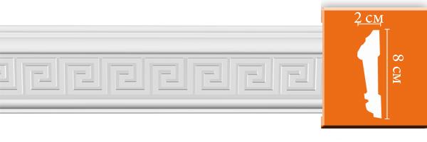 Молдинг с орнаментом Decomaster 98627 гибкий (размер 80x20x2400)