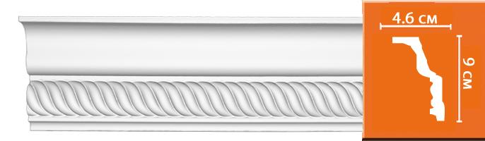 Плинтус с орнаментом Decomaster 95088 (размер 90х46х2400)