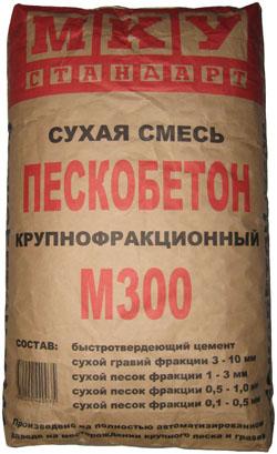 Пескобетон М-300, 40кг