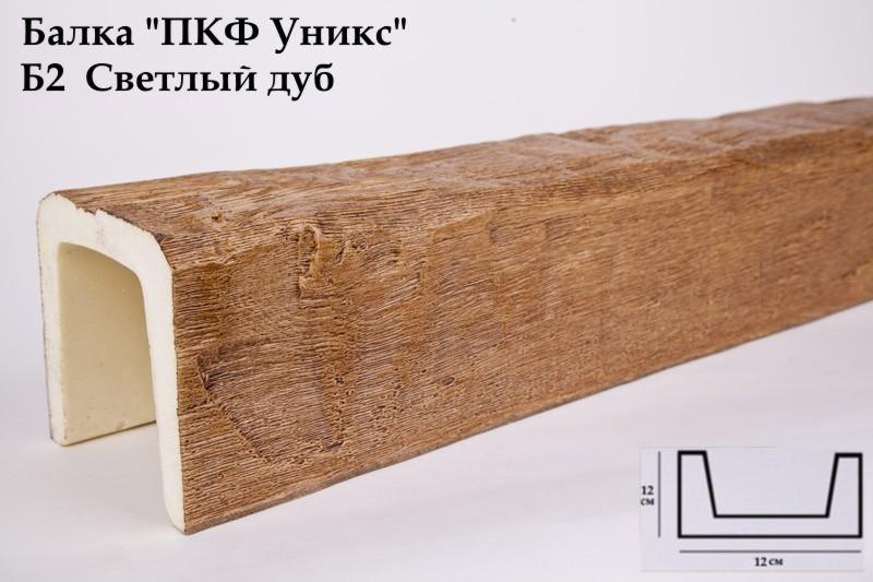 Декоративная балка Уникс (дуб светлый) 120х120х3000