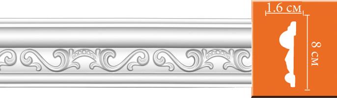 Молдинг с орнаментом Decomaster 98646 (размер 80х16х2400)