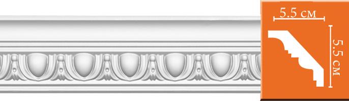 Плинтус  с орнаментом Decomaster 95613 (размер 55х55х2400)