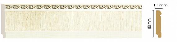 Цветной напольный плинтус Decomaster 144-6 (80х11х2400)