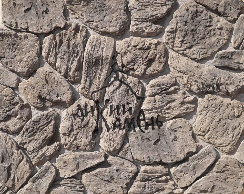 Искусственный камень Горная скала 048