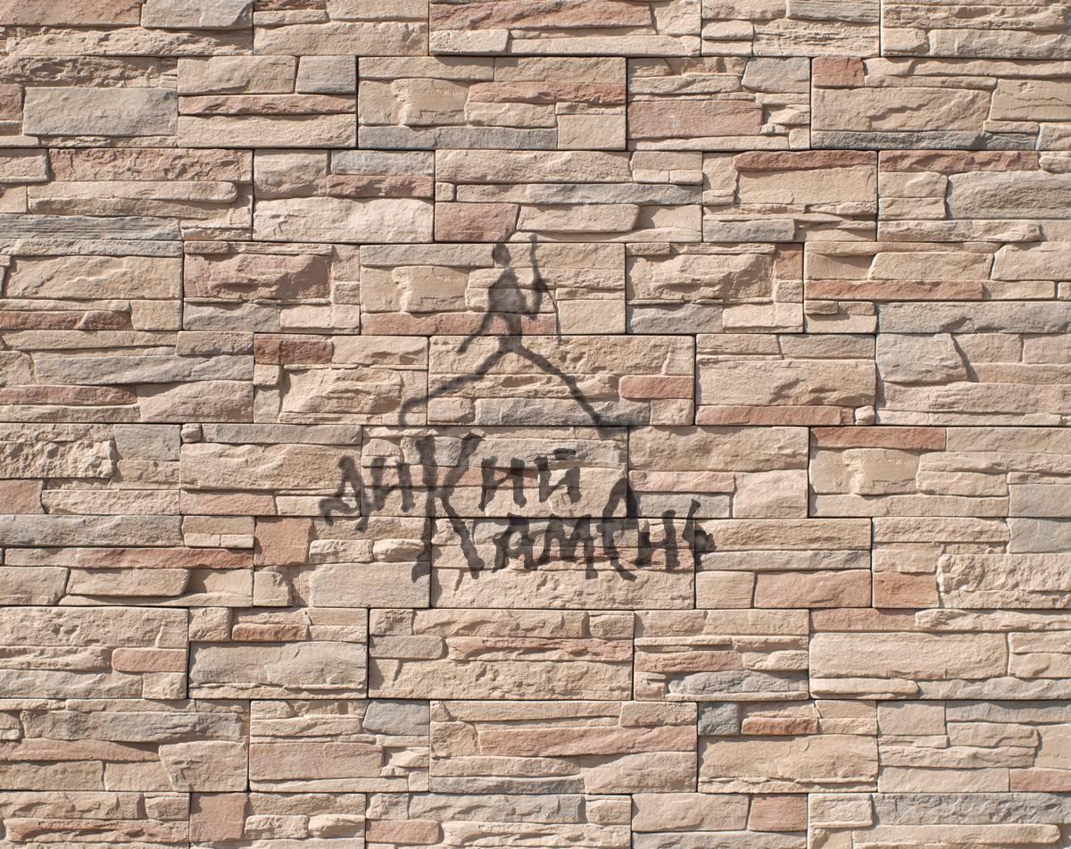 Искусственный камень Эльбрус 052