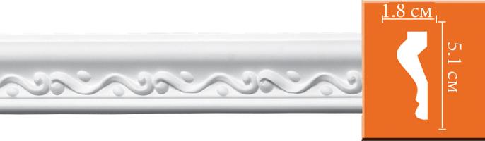 Молдинг с орнаментом Decomaster 98667 (размер 51х18х2400)