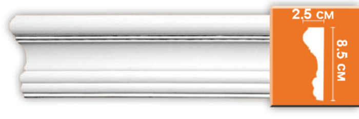 Молдинг гладкий Decomaster 97174 гибкий (размер 25х85х2400)