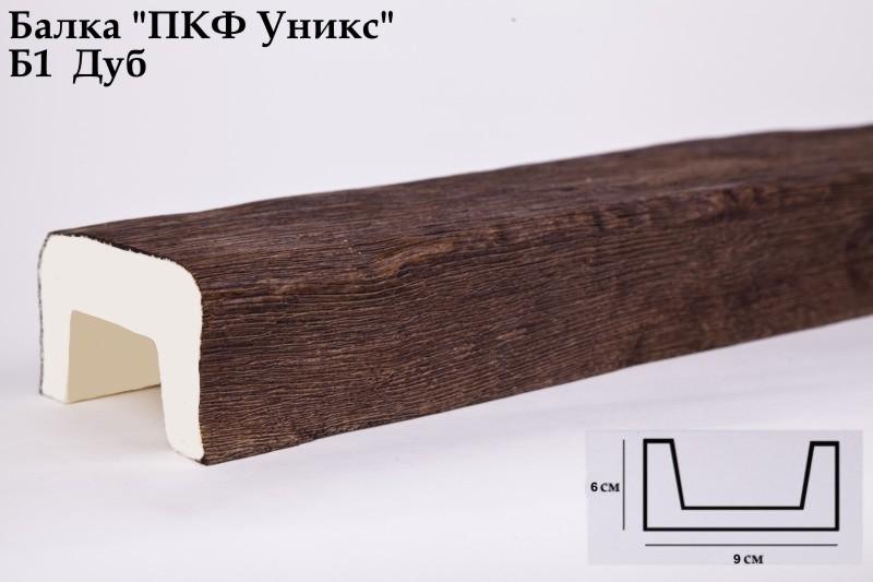 Декоративная балка Уникс (Дуб) 60х90х3000