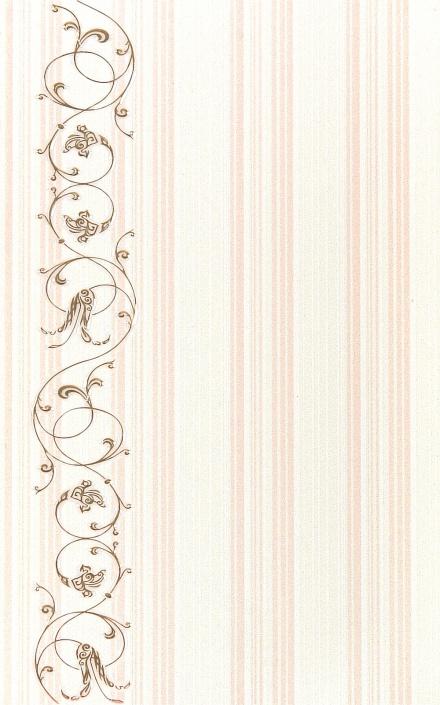 Декор Gracia Ceramica Анжер 2 венге 25х40