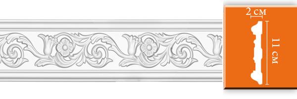 Молдинг с орнаментом Decomaster DT 7020 гибкий (размер 110х20x2400)