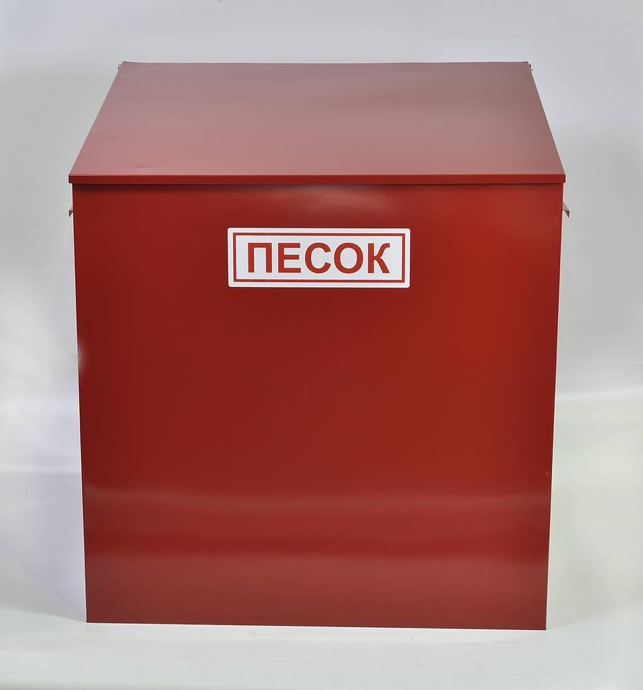 Ящик для песка сварной 0,5 м3
