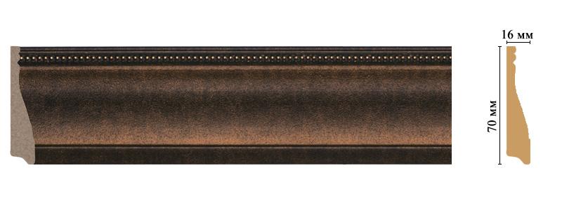 Цветной плинтус Decomaster 193-56 (размер 70х16х2400)