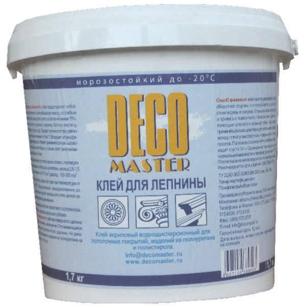 ���� ��������� Decomaster PU 1700