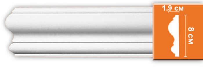 Молдинг гладкий Decomaster 97617 гибкий (размер 80х19х2400)