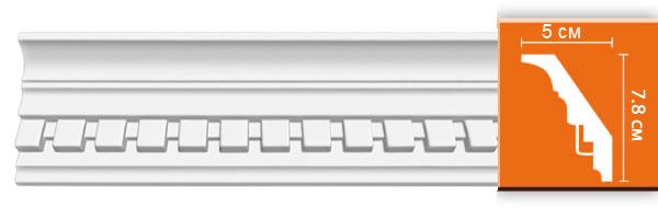 Плинтус  с орнаментом Decomaster DT 22 (размер 78х50х2400)