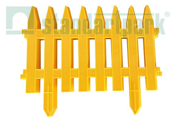 Забор декоративный №1 ЗД-3000.280-ПП пластиковый  желтый 8301-Ж