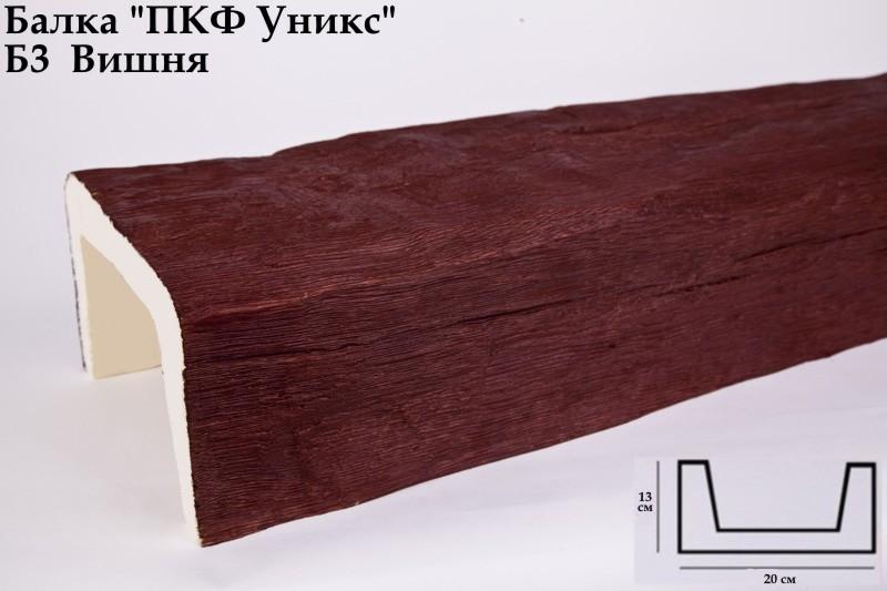 Декоративная балка Уникс (Вишня) 200х130х3000
